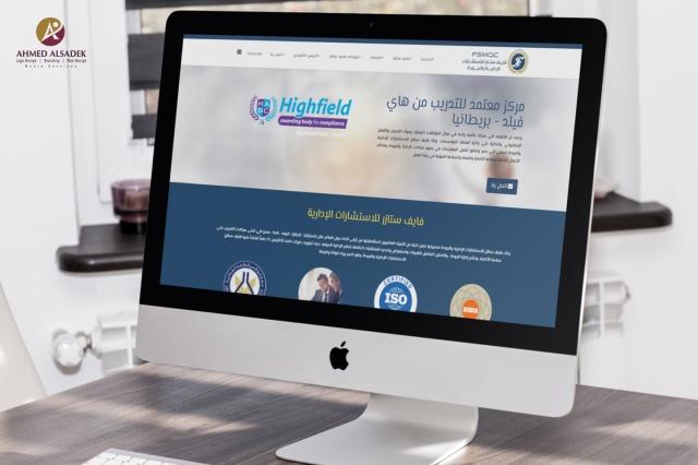 تصميم موقع الكتروني لشركة فايف ستازر للاستشارات الإدارية في الإمارات - أبوظبي