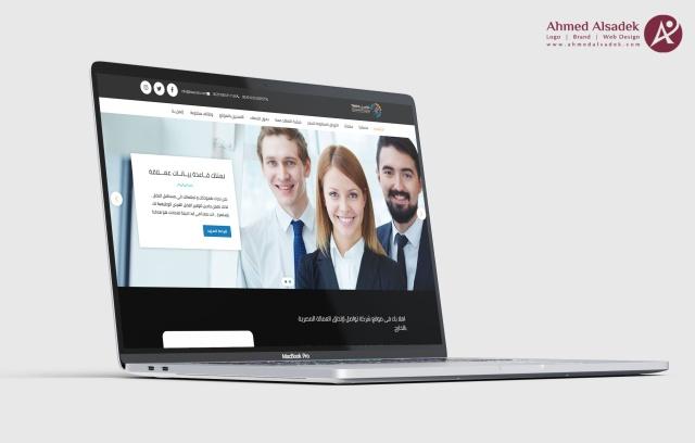 تصميم موقع الكتروني لشركة توظيف - تواصل لإلحاق العمالة المصرية بالخارج
