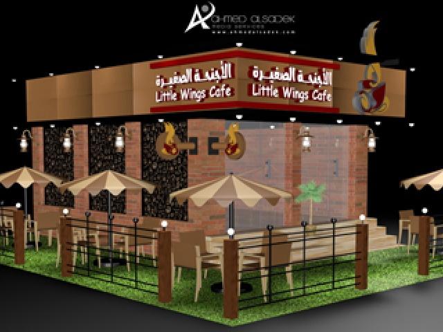 تصميم شعار وهوية كافية الاجنحة-الرياض-السعودية