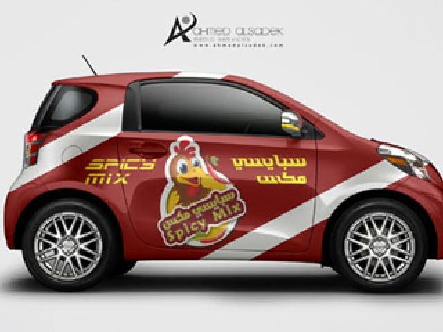 تصميم شعار وهوية مطعم سبايسي مكس - الرياض - السعودية