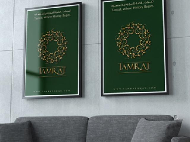 تصميم شعار وهوية كافية تمرات مسقط عمان