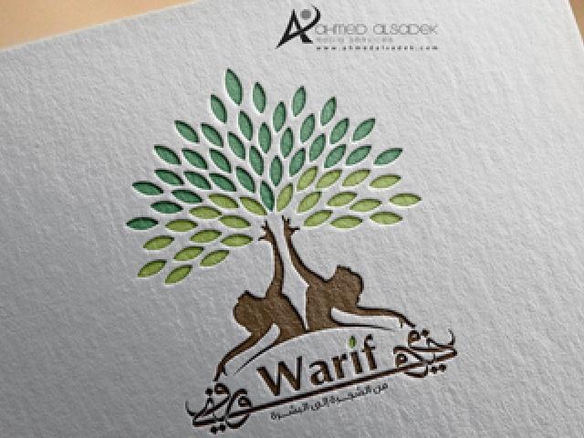 تصميم شعار وهوية وريف للتجميل - دبي - الامارات